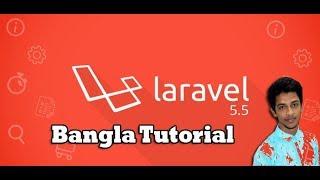 Larave bangla tutorial 10(Yield)