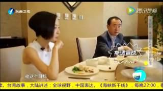 鲁豫与王健林与董明珠一起吃饭,你绝对没看过的对比!