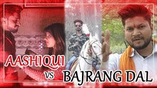 Aashiqui vs Bajrang Dal | Valentine's Day Special | Aakash Gokhle |