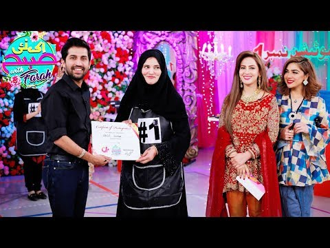 Ek Nayee Subah With Farah - 10 May 2018 - Aplus