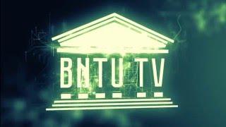 BNTU TV Logo