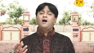 aaja aaja ae mahari mayad sachiyamata song by raju mehra mp4