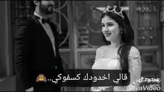 اغنيه النهارده هكلم ابوكي قالها  وروحي راحت ياني حالات واتس حب