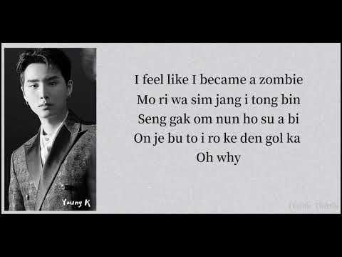 zombie---day6(easy-lyrics)
