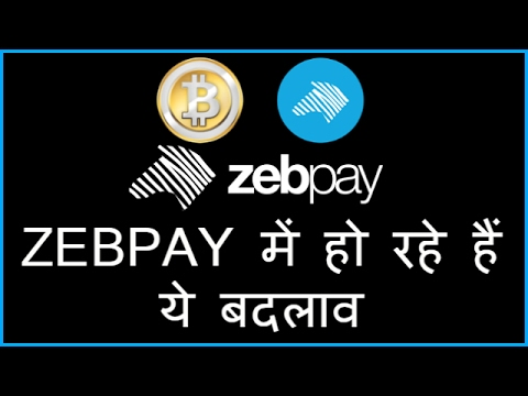 Zebpay Rules Changed From 12 January 2017 in HINDI / URDU