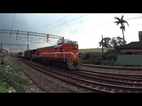 Taiwan Freight Train/R20 7202 貨物列車