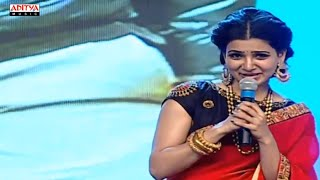 Samantha Cute Speech @ S/o Satyamurthy Audio Launch Live || Allu Arjun, Trivikram