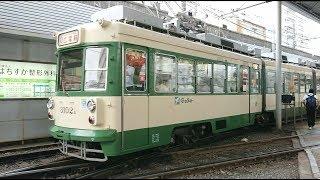 広島電鉄3100形3102号『ぐりーんらいなー』広電西広島にて