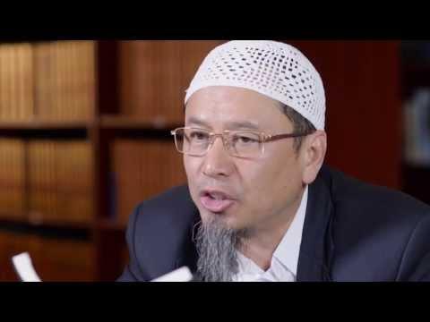 dating islam qa