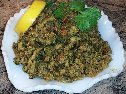 Chicken Keema Eggplant Recipe | Ground Meat Chicken Keema Baigan Recipe | Baingan Qeema