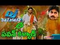 Pawan Kalyan In Duvvada Jagannadham Poster || Top Telugu Media