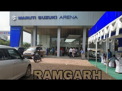 VISIT TO MARUTI SUZUKI SHOWROOM | RAMGARH |