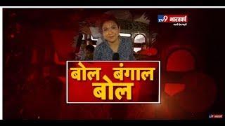 Mamata Banerjee या PM Modi, बंगाल में किसका बोलबाला, सुनें जनता की ज़ुबानी