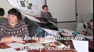 ФГОС: Методические средства формирования УУД