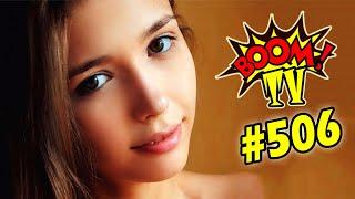 BEST CUBE #506 ЛУЧШИЕ ПРИКОЛЫ COUB за МАЙ от BOOM TV