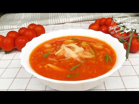 Томатный суп с кабачками и белой фасолью | Tomato Soup With Vegetable Marrows And White Beans