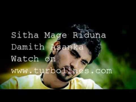 sitha mage riduna sinhala video song from damith asanka