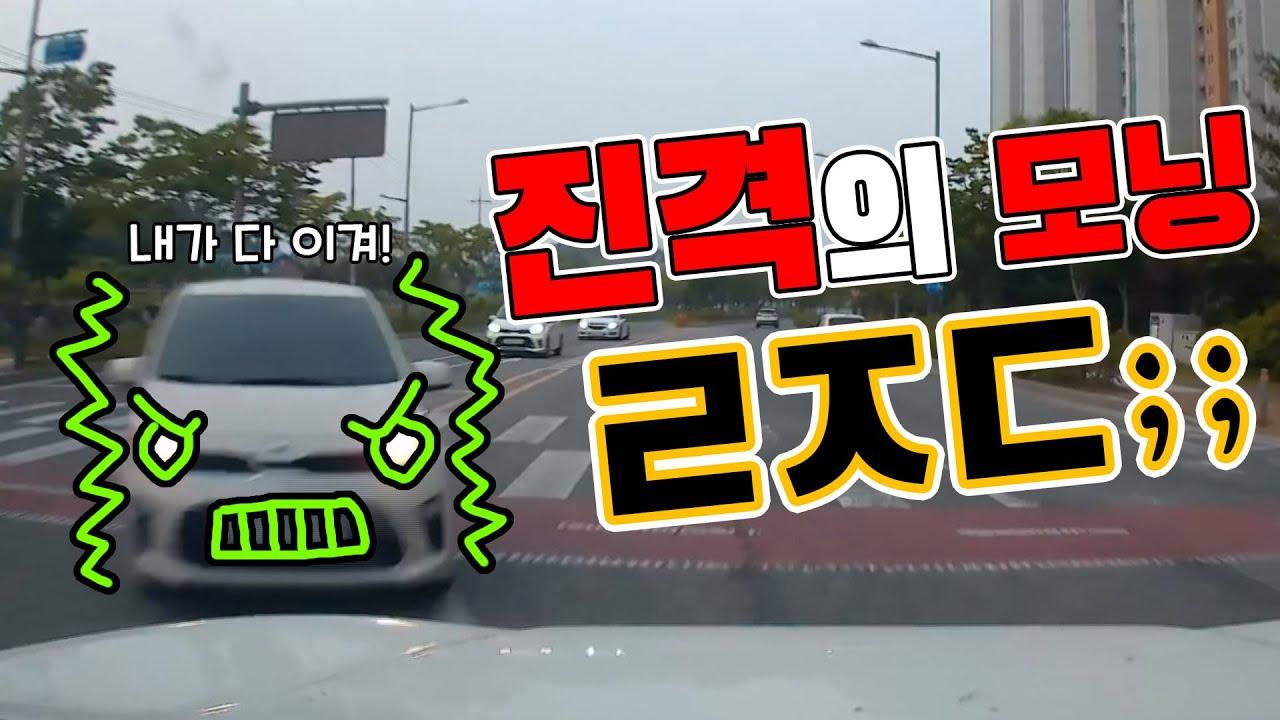 [블랙박스] 아직도 대환장... 도로 위 클라쓰
