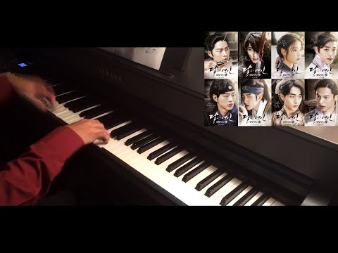 EXO - For You / 너를 위해 (from Scarlet Heart Ryeo) Piano Cover (with Sheets)