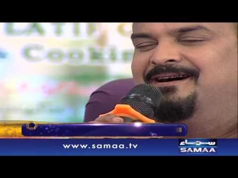 16th Sehri - Subah Sehri Samaa Kay Saath – 22 June 2016