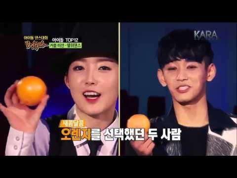 Idol Dance Battle D Style Round 3 [CC: ENG SUBS]
