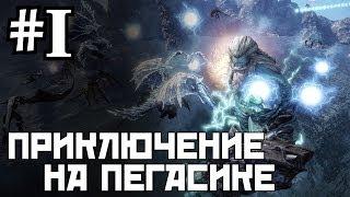 Icarus Online - Бикса откинулась! (Let's play)