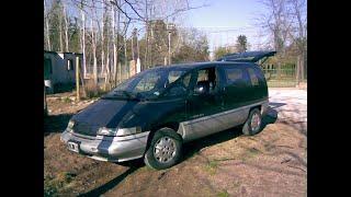 Chevrolet Lumina APV 1993, test drive