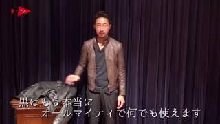 1 minute shopping Vol.10 エンメティー シングルライダース thumbnail