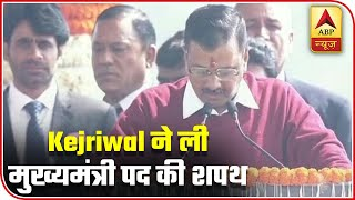Watch: Arvind Kejriwal Takes Oath With His Cabinet | ABP News
