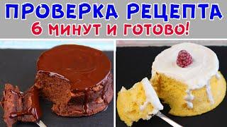 Заменит пирожное и торт Да ещё и полезно БЕЗ ВРЕДА для фигуры Магкейк