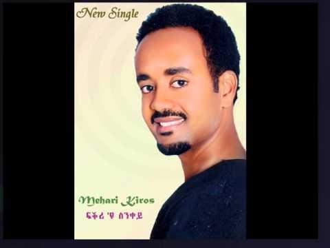 New Tigrigna Music  Mehari Kiros ''Fikri Eyu Sinkey'' Audio