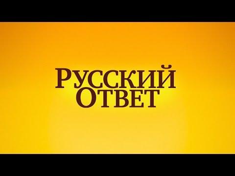 Город Екатеринбург: климат, экология, районы, экономика
