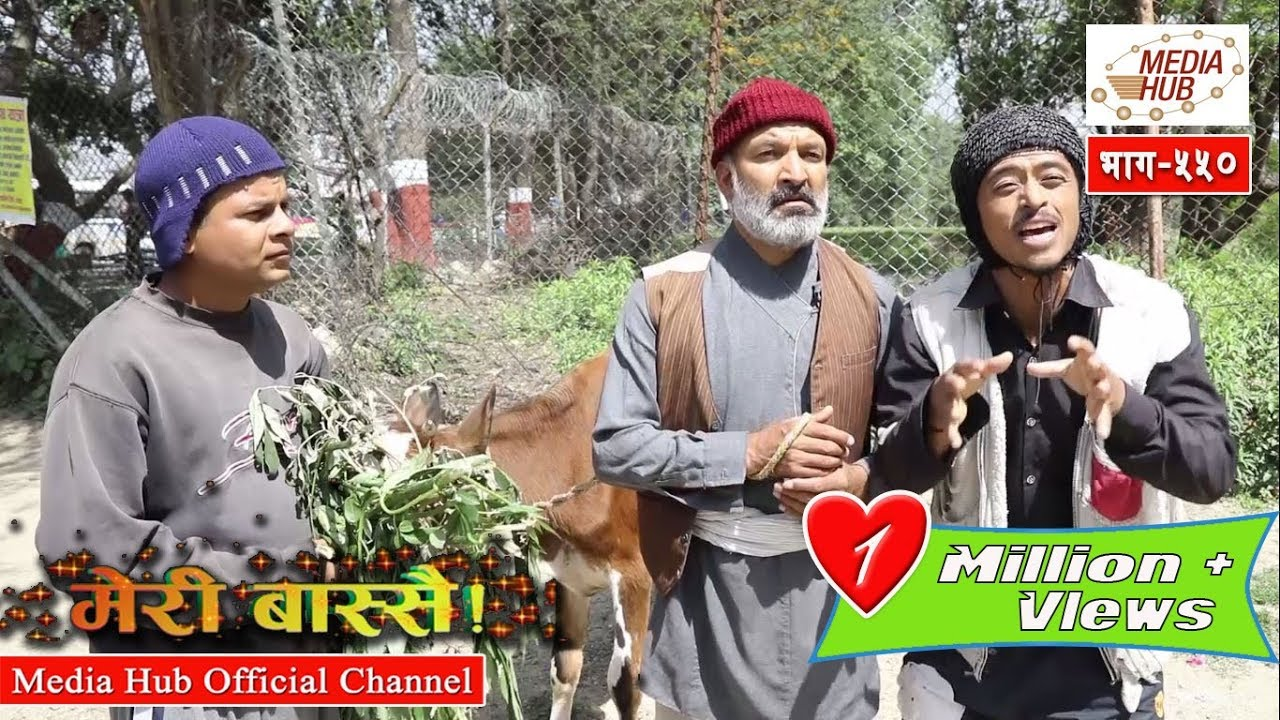 Meri Bassai Episode-550, May-15-2018, By Media Hub Official Channel