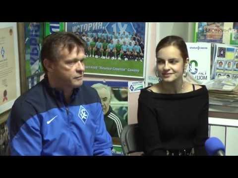 видео: Самарская жизнь Франка Веркаутерена
