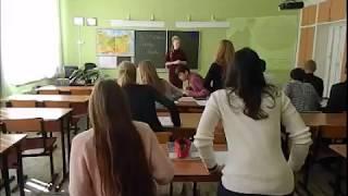 Урок английского языка в 11 классе
