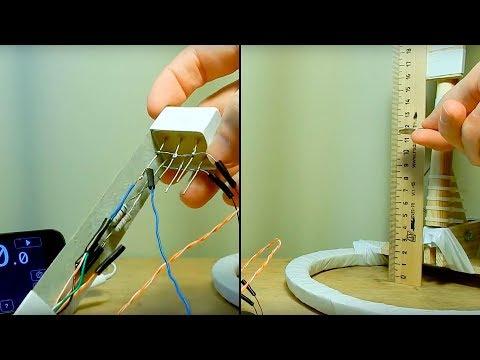 DIY Metal Detector №1 (Home)