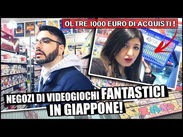 ALTRO CHE GAMESTOP: Entriamo e compriamo nei MIGLIORI NEGOZI di VIDEOGIOCHI in GIAPPONE!