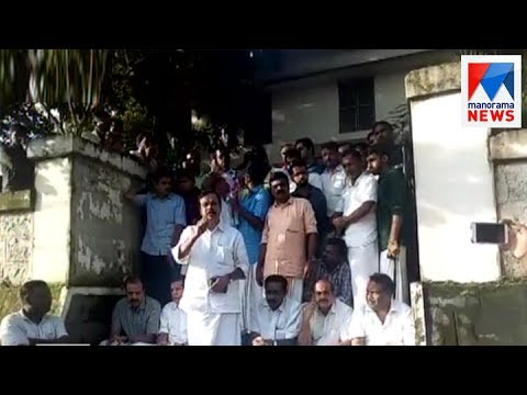 All India Muslim League leaders protest at Malappuram| Manorama News