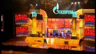 Алла Пугачева - Ты там-я там (15 лет Газпрому, 2008)