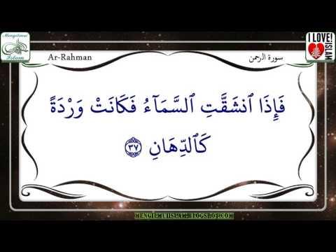 Download Lagu Al Quran Surah 55, Ar Rahman - Beautiful Recitations Ahmad Saud