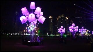Lights at Burj Park, Downtown Dubai