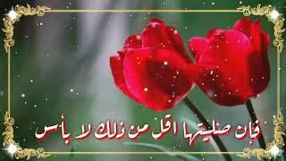 حالات واتس اب دينيه// صلاة الوتر // الشيخ محمد العريفي