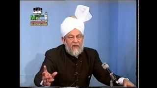 Friday Sermon 16 December 1994
