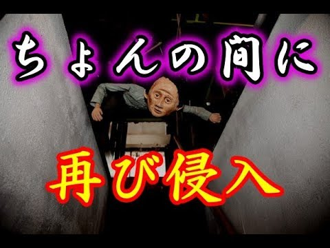 【裏風俗街】黄金町ちょんの間を徘徊するわよその1 Yokohama Koganetyo Tyonnoma Adventure the night city【夜の町を徘徊チャンネル】