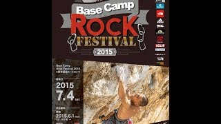 Base Camp Rock Fest 2015 Open Finals