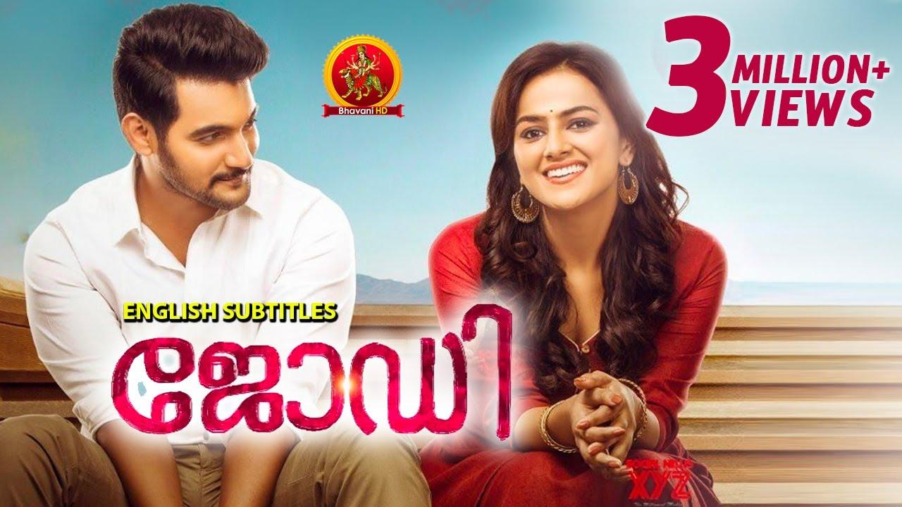 Download Shraddha Srinath Latest Malayalam Movie   Jodi   Latest Malayalam Movies   Aadi   Varshini