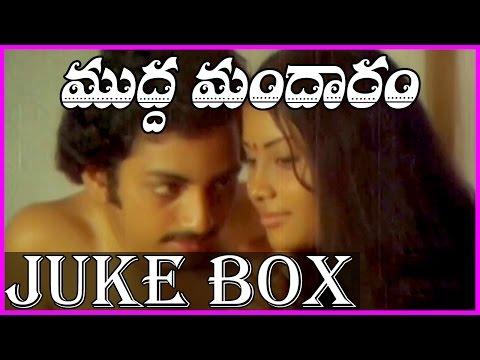 Mudda Mandaram Video Songs Jukebox || Pradeep , Poornima