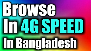 Bangla Android Tips | How To Browse In 4G Speed In Bangladesh | Bangla Tutorial | Android Academy