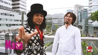 10月06日開催!「鶴フェス」出演アーティスト・二人目のジャイアン thumbnail