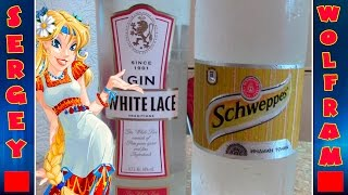 Вологодский  Джин White Lace